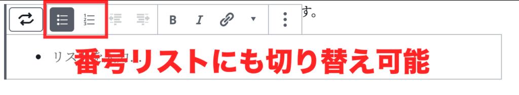 WordPress操作