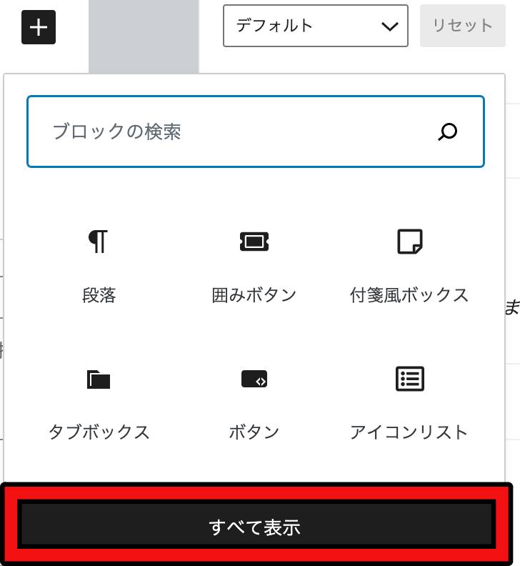 WordPress操作ボタン