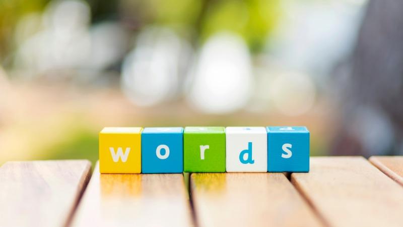 アドセンスのNGワードは明確になっていない単語が多い